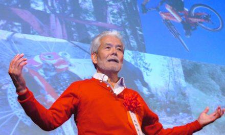 Yoshizo Shimano est mort